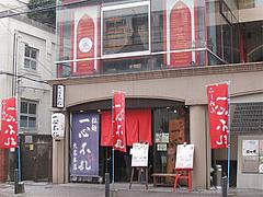 外観:ラーメン一心不乱@長崎ちゃんぽん・リンガーハット・福岡大名店