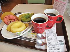 【カフェ】焼きドとコーヒー@ミスタードーナツ福岡長丘店