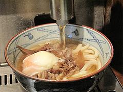 料理:肉玉ごぼう430円@丸亀製麺・那珂川店