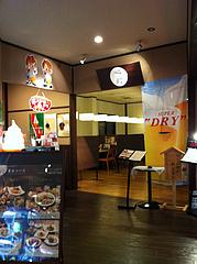 1店内:入り口心灯・みなと温泉・波葉の湯・ベイサイドプレイス博多
