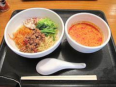 ランチ:濃厚担々つけ麺500円@チャイニーズダイニング斉(さい)・警固