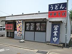 博多商店1