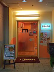 外観:海部の厨房@中華万里・長浜鮮魚市場会館・福岡