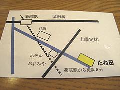 店内:地図@ごはんや・たね田・白金