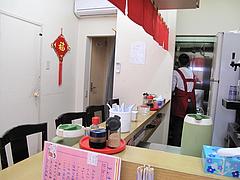 店内:カウンター6席1階@中華麺家・王福園・井尻