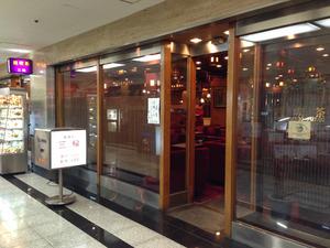 3外観@大阪船場
