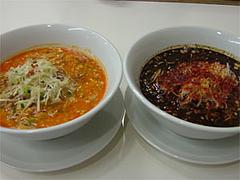 ちー坊のタンタン麺の黒ゴマと白ゴマ@福岡市博多区住吉