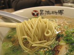 9ランチ:ラーメン麺@長浜将軍・ラーメン・那珂川店