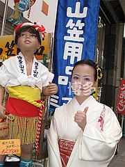 博多祇園山笠 HAKATA GION YAMAKASA BOY