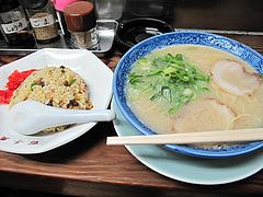 料理:ラーメンセット650円@ラーメン百千萬