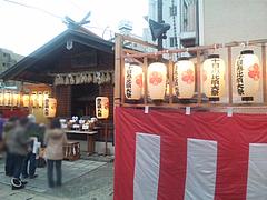十日恵比須神社大祭@十日恵比須(十日恵比寿)・雑餉隈・南福岡