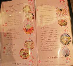 25蒸・炒・創作・ピザ・麺・飯・甘味@バロン