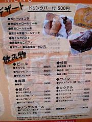 25メニュー:デザート・ドリンクバー@益正食堂・麦野店・居酒屋