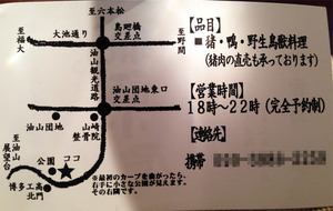 23地図@油山猟師小屋