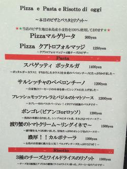 5メニュー:ピザ・パスタ・リゾット@オペラダルテ