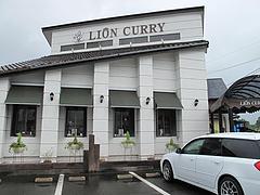 外観@LION-CURRY(ライアンカリー)・佐賀・鳥栖