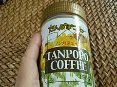 たんぽぽコーヒー全体