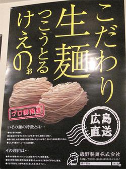 10麺@ゆうちゃん