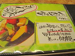メニュー:オススメ!野菜どっさりカレー790円@完熟野菜の大自然CURRY(カレー)・西新商店街