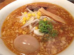 料理:けごん味噌らーめん690円+煮玉子100円@けごんラーメン