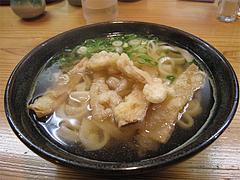 料理:ごぼう(うどん)400円@葉隠うどん・博多