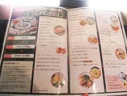29食べ放題飲み放題2,500円@バロン