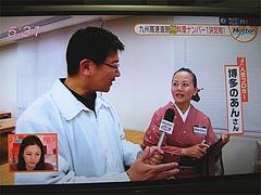22FBS・めんたいワイド・Motto(モット)浜崎正樹アナウンサー@SAPA麺王決定線2012