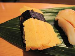 10ランチ:ジャンボ定食・玉子@ひょうたん寿司・天神・新天町