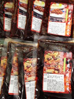 28麻婆豆腐ソース@中国大明火鍋城