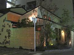 外観@bar(バー)永田