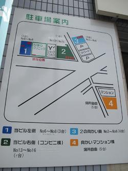 12駐車場@ひまりクリニック