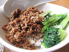 9ランチ:四川風肉味噌ご飯@中華・星期菜・須崎・博多