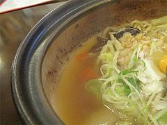 17ランチ:一人うどんすき鍋つゆ@浪花うどん満永