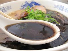 7ランチ:黒ラーメンスープ@らーめん桜蔵・住吉