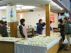 柳橋連合市場の年末3