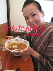 タンタン麺と記念撮影かよ!@六壱○(ろくいちまる)・平尾