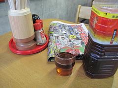 料理:お茶@札幌ラーメン・北海・老司
