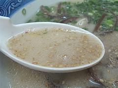 6ランチ:ラーメンスープ@ばんすい軒・中華