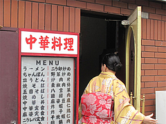 2外観:入り口@中華料理・李華・六本松