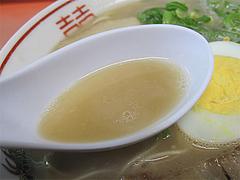 料理:ラーメンスープ@どんどん餃子・吉塚