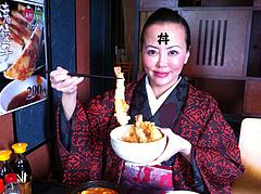 3ランチ:特海老天丼です@大衆居食家しょうき・長住店