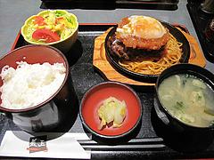 13ランチ:手作りハンバーグ定食650円@居酒屋・益正・薬院店