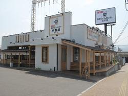 1外観@博多うどんセンター・中野屋総本店