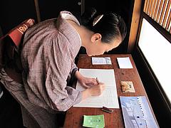 店内:芳名帳@博多織デベロップメントカレッジ・松楠居・やぶ金