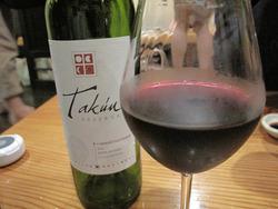 7赤ワイン@たんか