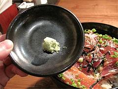 料理:けんしろうめしにはわさび!@柳橋もつ元柳橋連合市場・福岡