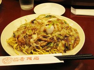 6福寿皿うどん(焼いた麺の上にあんかけ)650円@福寿飯店