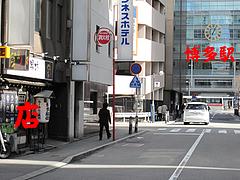 1外観:駅近@ラーメン二男坊・博多本店・博多駅