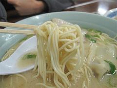 料理:ワンタン麺食べる@三九ラーメン須崎店・博多区