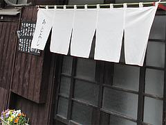 外観:入り口@あじよし・渡辺通